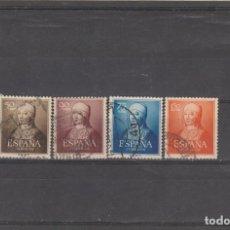 Timbres: ESPAÑA 1951 - EDIFIL NRO. 1092-1095 - USADOS. Lote 181894697