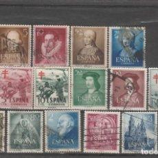 Timbres: ESPAÑA 1950-54 - LOTE DE 15 SELLOS DIFERENTES - USADOS - VER DETALLE. Lote 181895061