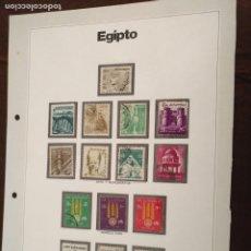 Sellos: HAGA SU OFERTA ------- SELLOS DEL MUNDO EDICIONES URBIÓN HOJA CON SELLOS COMPLETA EGIPTO. Lote 182089276