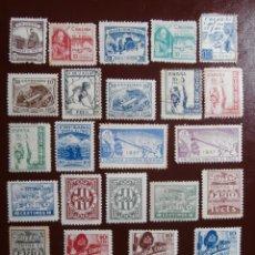 Sellos: 27 SELLOS NUEVOS - VIÑETAS - CRUZADA CONTRA EL FRIO - 1937 Y 1938.. Lote 182291246
