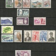 Sellos: FRANCIA 1971 CONJUNTO DE SERIES COMPLETAS ** NUEVAS SIN FIJASELLOS VALOR CAT. 18,50 EUROS. Lote 183285791