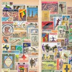 Sellos: LOTE DE SELLOS DIFERENTES DE AFRICA. Lote 183397735