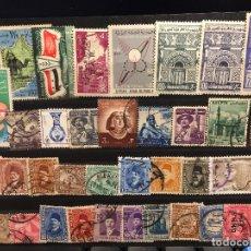Sellos: LOTE SELLOS EGIPTO. Lote 186065446