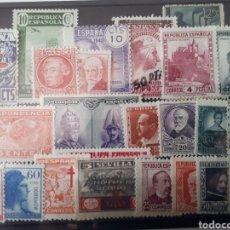 Sellos: SELLOS VARIADOS DE ESPAÑA CON GOMA ORIGINAL . ALGUNO PUEDE TENER MANCHAS DE OXIDO O CHARNELA L. R14. Lote 187496681