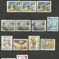 Sellos: PARAGUAY CORREO AEREO CONJUNTO DE SELLOS USADOS. Lote 190577590