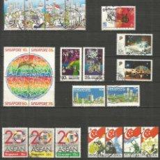 Sellos: SINGAPUR CONJUNTO DE SELLOS USADOS DE LOS AÑOS 1986-1987 VALOR CAT. 14,55 EUROS. Lote 190629678