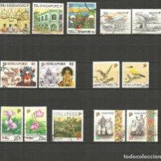 Sellos: SINGAPUR CONJUNTO DE SELLOS USADOS DE LOS AÑOS 1990-1992 VALOR CAT. 20,50 EUROS. Lote 190629948