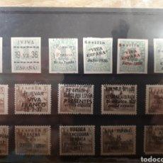 Francobolli: SELLOS PATRIOTICOS R265. Lote 191293361