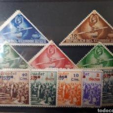 Sellos: SELLOS DE ECUADOR AÑO 1939 R309. Lote 191657317