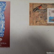 Timbres: PRIMER DIA DE CIRCULACION AÑO 1993 EDIF.3258. Lote 191703295