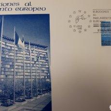 Timbres: PRIMER DIA DE CIRCULACION AÑO 1989 EDIF. 3015. Lote 192922726