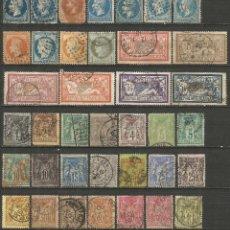 Sellos: FRANCIA CONJUNTO DE SELLOS USADOS ANTIGUOS. Lote 194157096