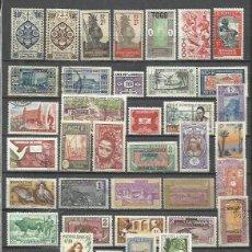 Sellos: R197-LOTE SELLOS COLONIAS FRANCIA COLONIAS FRANCESAS EN AFRICA,ANTIGUAS DEPENDENCIAS DE FRANCIA EN A. Lote 194861570