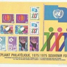 Sellos: NACIONES UNIDAS 1975 - CARPETA ESPECIAL - SUIZA/GINEBRA. Lote 194907803