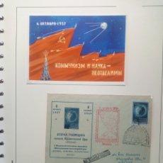 Sellos: SOBRES DE ASTROFILATELIA DE RUSIA. Lote 195100247