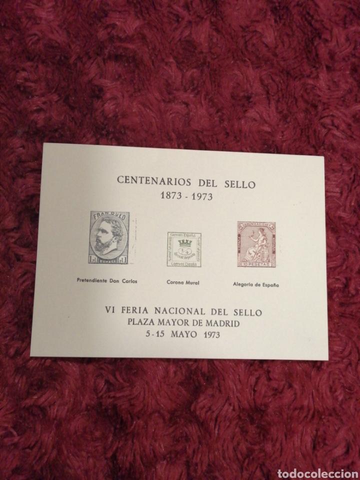 HOJA RECUERDO DE ESPAÑA (Sellos - Colecciones y Lotes de Conjunto)