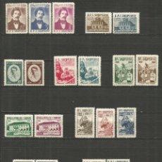 Sellos: ALBANIA 1958-1961 CONJUNTO DE 9 SERIES COMPLETAS */** VALOR CAT. 45,30 EUROS. Lote 196164067