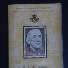 Sellos: CARPETA DE EMISIONES DE SELLOS DE CORREOS DEL AÑO 1980, VER FOTOS Y COMENTARIOS . Lote 196359181