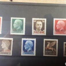 Sellos: SELLOS NUEVOS DE ITALIA AÑO 1949 POSTA AEREA R 238. Lote 197148928