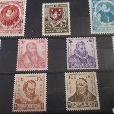 Sellos: SELLOS NUEVOS DE BELGICA AÑO 1942 R 246. Lote 197149206