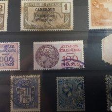 Sellos: SELLOS USADOS MUY BUSCADOS MONACO,OLANDA,ANDORRA,CAMERUN,MARRUECOS C81. Lote 197359040