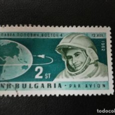 Timbres: BULGARIA 1962 COSMONAUT P.R. POPOVICH , HEMISPHERE WITH STYLIZED TRAJECTOR YT:BG PA94, (228). Lote 198247005