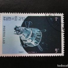 Timbres: POSTES LAO 1987 (230). Lote 198248060