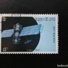 Timbres: POSTES LAO 1987 (231). Lote 198248352