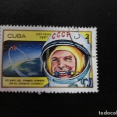 Timbres: CUBA 1981 (232). Lote 198248642