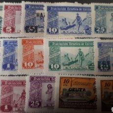 Sellos: SELLOS BENEFICOS DE CORREO Y HUERFANOS C545. Lote 198583346