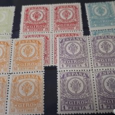 Selos: NUEVOS DE ESPAÑA SERIE COMPLETA GIRO POSTAL EN BLOQ. DE 4 C550. Lote 198583417
