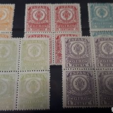 Selos: NUEVOS DE ESPAÑA SERIE COMPLETA GIRO POSTAL EN BLOQ. DE 4 C551. Lote 198583427