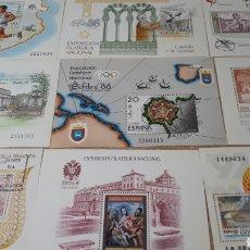 Sellos: 9 HOJITAS DE EXPOSICIONES FILATELICAS VER FOTOS C690. Lote 198651337