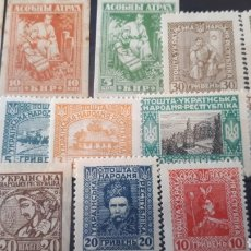 Sellos: SELLOS DE UCRANIA AÑOS 1918-21 CON GOMA ORIGINAL MENOS UN SELLO Y MANCHAS DE OXIDO C696. Lote 198718205