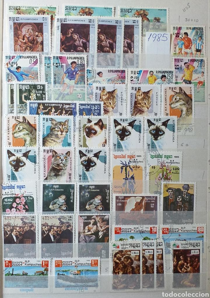 Sellos: Colección de sellos de Camboya bastante completa en álbum de 16 páginas - Foto 7 - 200853081