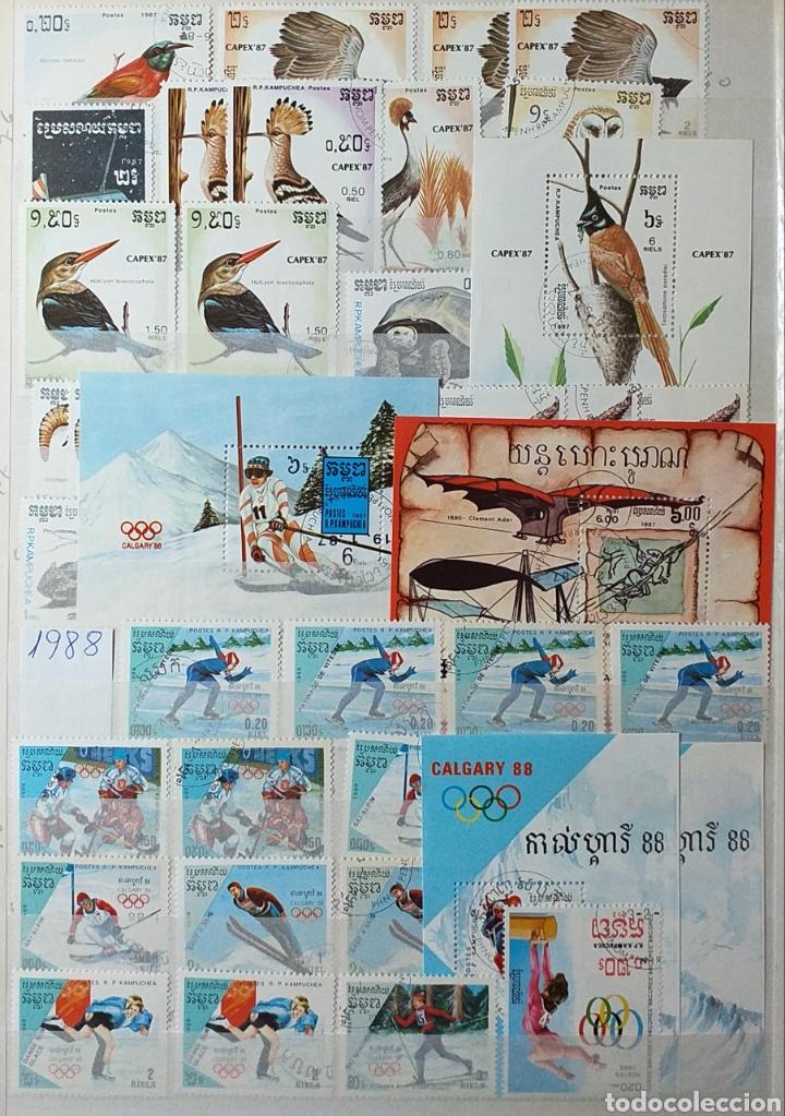 Sellos: Colección de sellos de Camboya bastante completa en álbum de 16 páginas - Foto 12 - 200853081