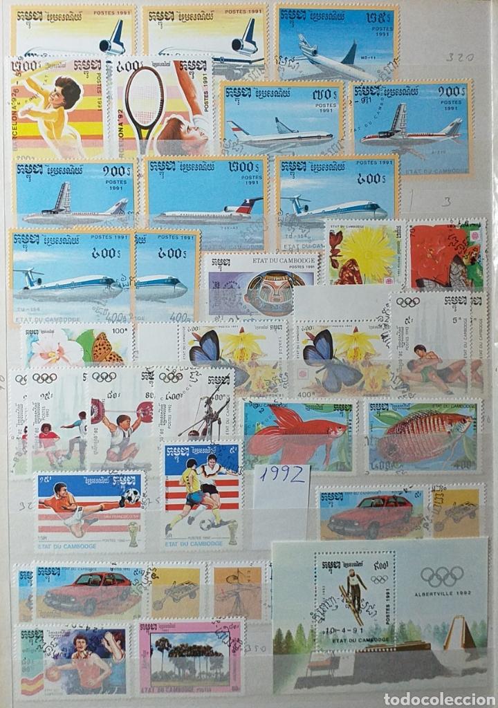 Sellos: Colección de sellos de Camboya bastante completa en álbum de 16 páginas - Foto 18 - 200853081