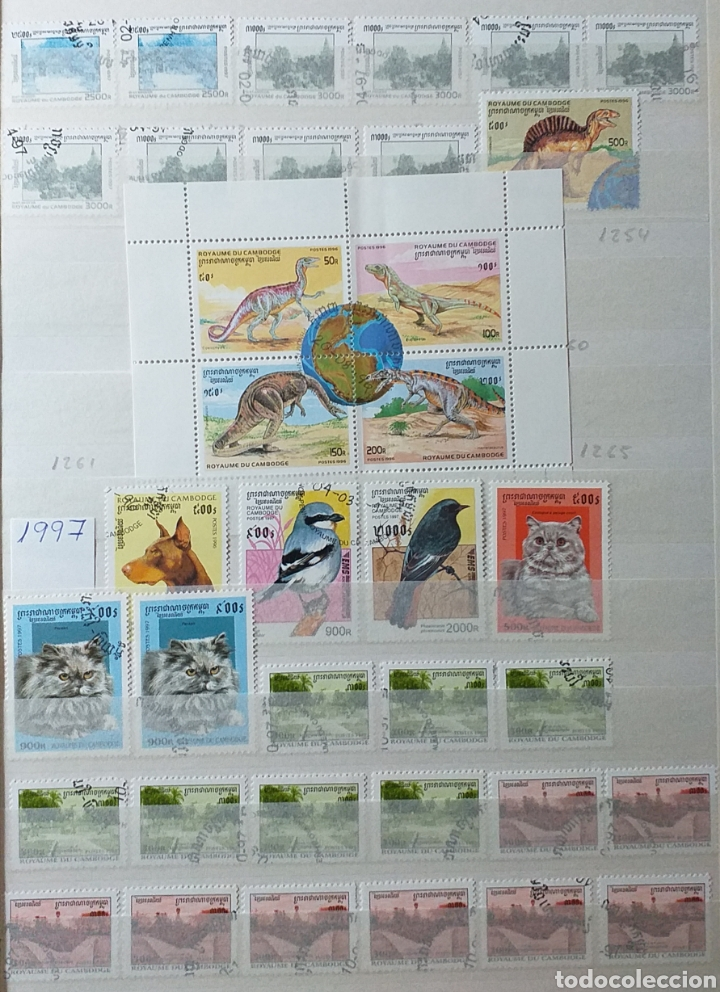 Sellos: Colección de sellos de Camboya bastante completa en álbum de 16 páginas - Foto 23 - 200853081