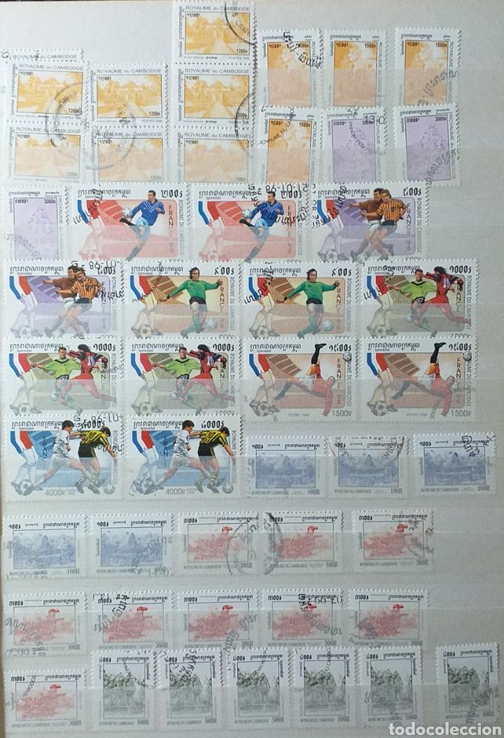 Sellos: Colección de sellos de Camboya bastante completa en álbum de 16 páginas - Foto 25 - 200853081