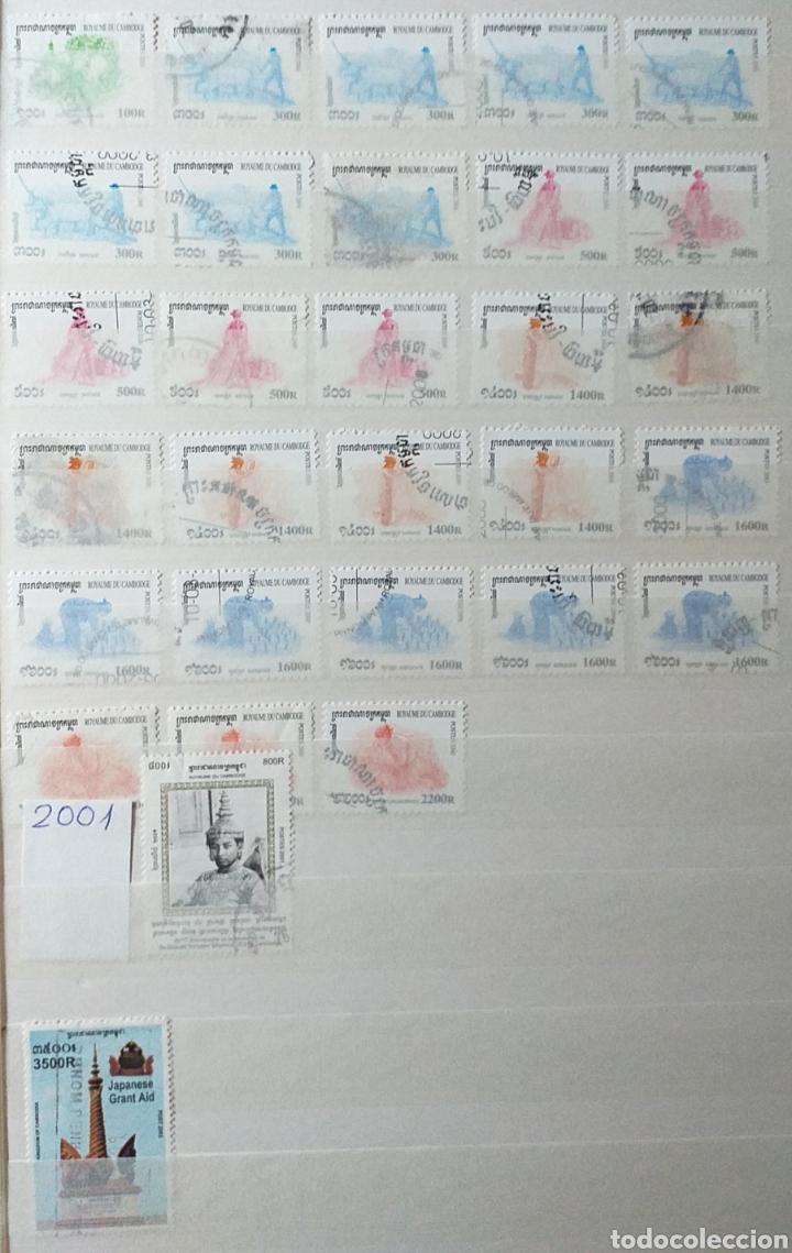 Sellos: Colección de sellos de Camboya bastante completa en álbum de 16 páginas - Foto 27 - 200853081