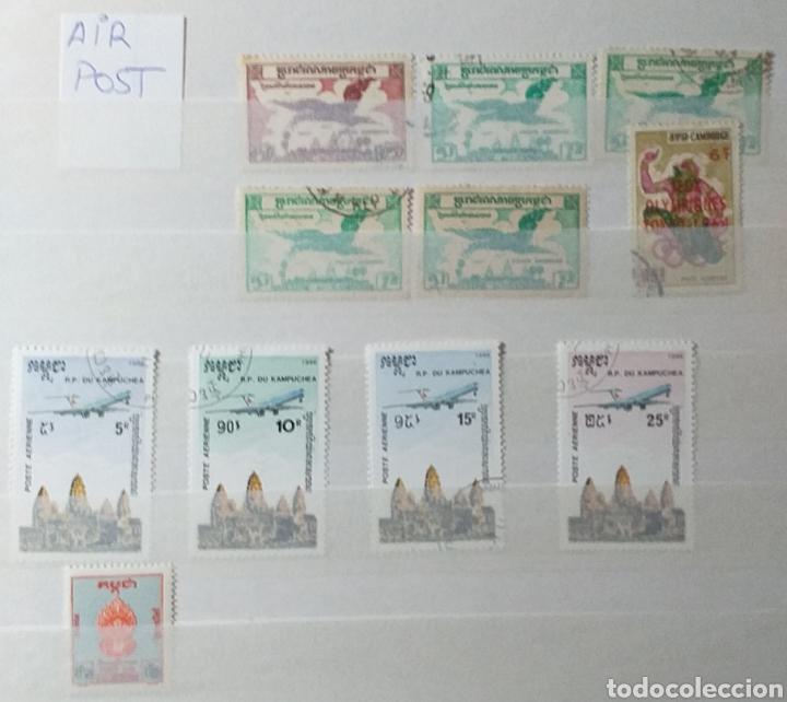 Sellos: Colección de sellos de Camboya bastante completa en álbum de 16 páginas - Foto 29 - 200853081