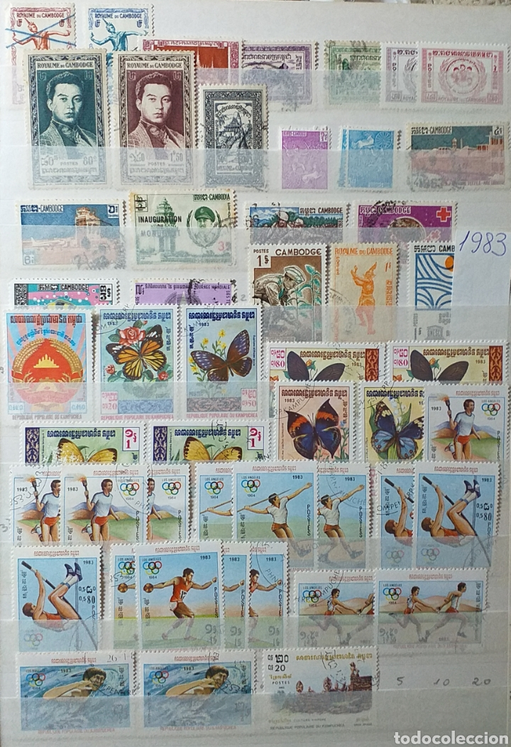 COLECCIÓN DE SELLOS DE CAMBOYA BASTANTE COMPLETA EN ÁLBUM DE 16 PÁGINAS (Sellos - Colecciones y Lotes de Conjunto)