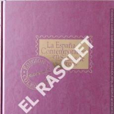 Sellos: LA ESPAÑA CONTEMPORANEA EN SELLOS DE CORREOS -EDICION COLECCIONISTA EL MUNDO -. Lote 202475620