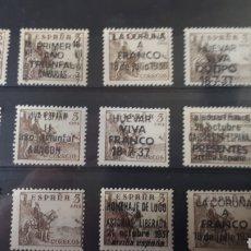 Sellos: SELLOS DE ESPAÑA PATRIOTICOS Y88. Lote 202907478