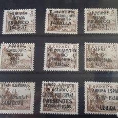 Sellos: SELLOS DE ESPAÑA PATRIOTICOS Y89. Lote 202907597