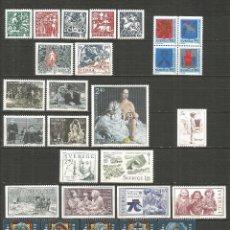 Sellos: SUECIA 1981-1982 CONJUNTO DE SERIES COMPLETAS ** NUEVAS SIN FIJASELLOS VALOR CAT. 39 EUROS. Lote 203590838