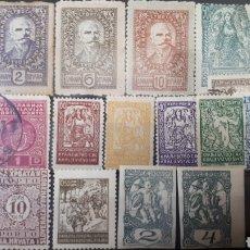 Sellos: SELLOS USADOS CLASICOS DE YUGOSLAVIA Y225. Lote 205290892
