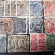 Sellos: SELLOS USADOS CLASICOS DE YUGOSLAVIA Y228. Lote 205291821