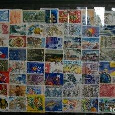Selos: /23.05/(8)-FRANCIA-LOTE DE SELLOS DIFERENTES EN USADO/º/. Lote 205341867