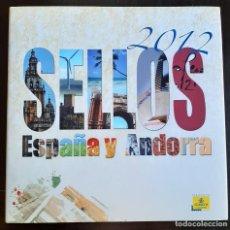 Sellos: LIBRO ALBUM DE SELLOS ESPAÑA Y ANDORRA 2012 - COMPLETO NUEVO - SIN PRUEBAS. Lote 205573937